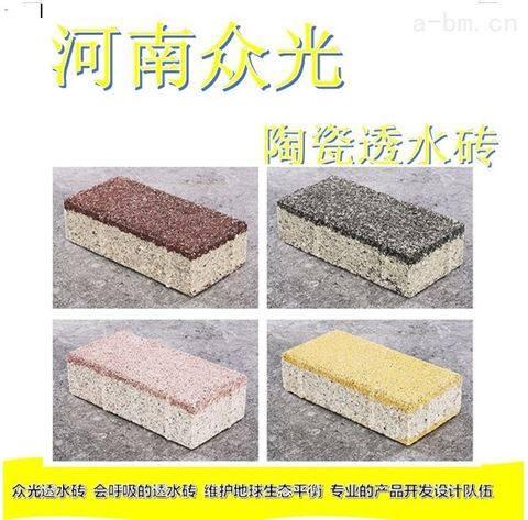 如何选购透水砖
