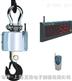 上海7.5吨直视电子吊秤,无线数传电子吊秤,电子吊钩称