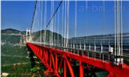 瓊海直銷高架橋水泥基面防腐漆 可施工